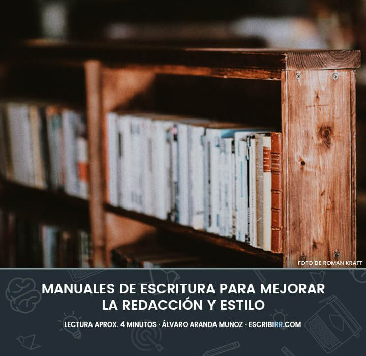 manuales de escritura para mejorar redaccion y estilo